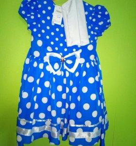 Новое Платье с перчатками