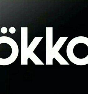 Подписка на 2 месяца okko