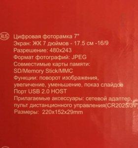 Цифровая фоторамка Lazer PF173A
