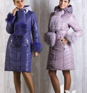 Новое красивое пальто.