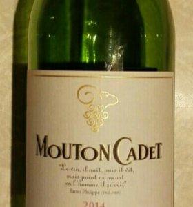 Коллекционная бутылка из-под вина.