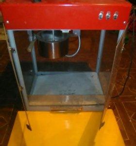 Аппарат для приготовления поп-корна