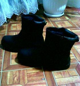 ботинки зим.,для мальчика
