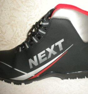 лыжные ботинки 40 и 43 р-р