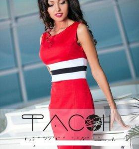 Новое платье! Распродажа!
