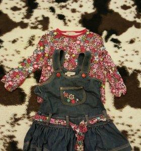 Комплект джинсовое платье с майкой