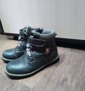 Демисезонные кож. ботинки