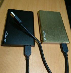 "BOX HDD 2.5"", USB 3.0, новые"