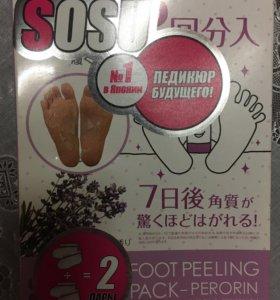 Пилинг-маска для ног
