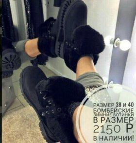 Ботинки зима женские