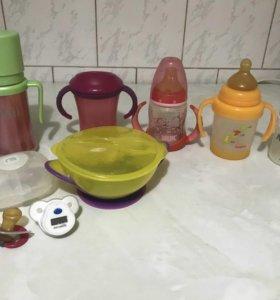Бутылочки, поильники, соски, тарелка