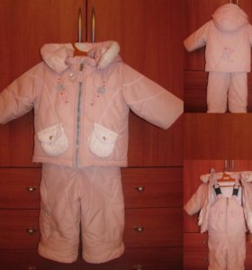 Зимний комплект (куртка-полукомбинезон)