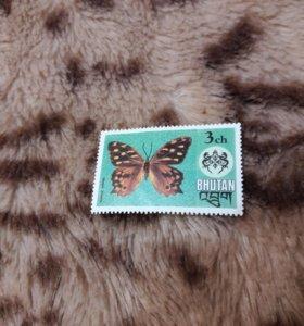 Марка 3 ch бабочка бутан 1975 год