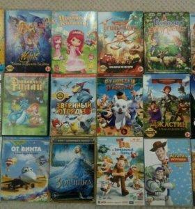 DVD диски,мультфильмы