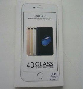 Защитное стекло 4D ıPhone 7 на полный экран