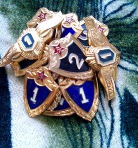 Знаки воинского отличия(классность)