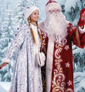Дед Мороз Снегурочка