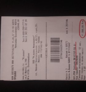 Продам смартфон Samsung SM-A310F/DS GI