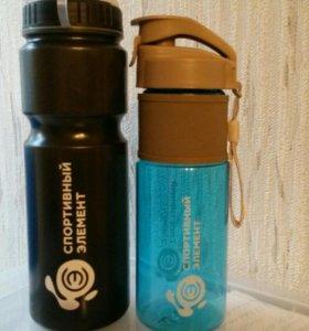 Бутылочки для воды и шейкеры