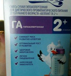 Смесь Беллакт2 гипоаллергенная