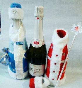 Шампанское в костюме Деда Мороза и Снегурочки