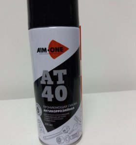 AT-40 смазка