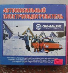 Подогреватель двигателя 220В *Сиб-Альянс*