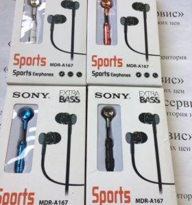 Наушники-гарнитура Sony