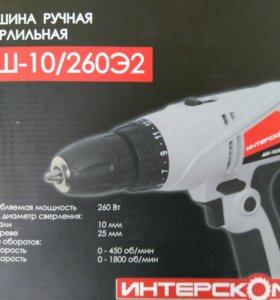 Дрель-шуруповерт Интерскол ДШ-10/260Э2