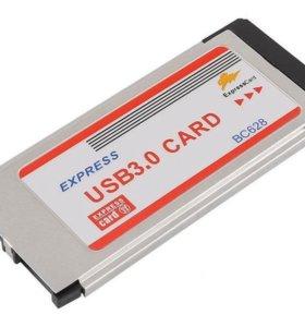 Контроллер Expresscard – 2x USB 3.0