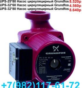 Grundfos UPS-25*40