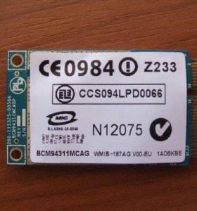 Контроллер WiFi BroadCom BCM94311MCAG
