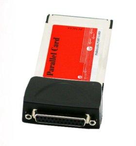 Контроллер PCMCIA – LPT