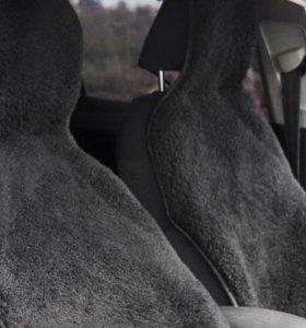 Автонакидки из овечьей шерсти