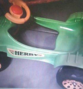 Машина HERBY