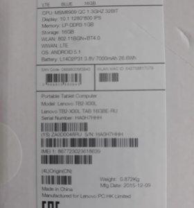 Планшет Lenovo TAB 2 A10-20