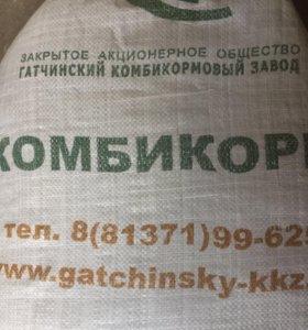 Комбикорм для лошадей ЛК-71 Гатчинского завода