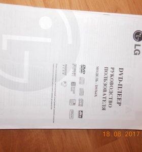 Модель плеера LG - DS564X