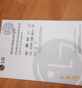 Рекордер LG DR 575 X
