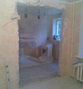 Демонтаж, слом стен, вырез проемов, кладка