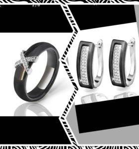 Новый Набор кольцо+серьги керамика