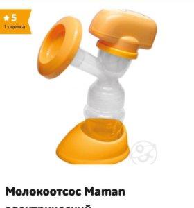 Электрический молокоотсос MAMAN