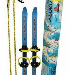 НоВыЕ детские лыжи