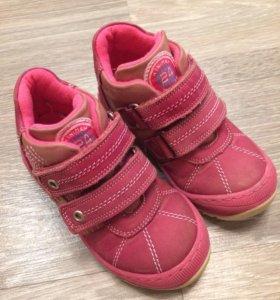 Ботинки Minimen 26 р-р