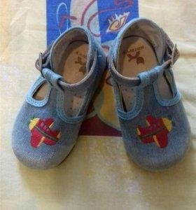 Туфли ясельные Котофей (обувь на первые шаги)