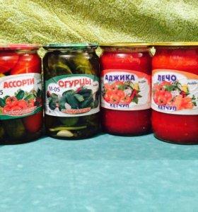 Консервная продукция, мари-е. огурцы, томаты и др.