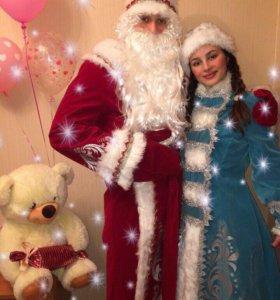 Дед Мороз и Снегурочка поздравят с Новым годом !