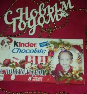 Kinder Chocolate с фотографией ребенка