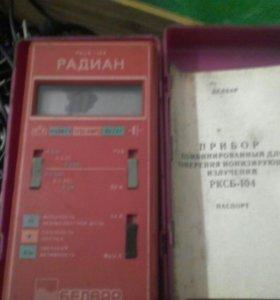 Прибор измерения радиации