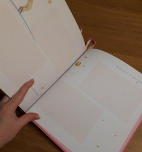 Фотоальбом для малышки и скрапбукинг коробочка